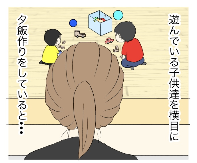 f:id:suzume-no-su:20200817002942j:plain