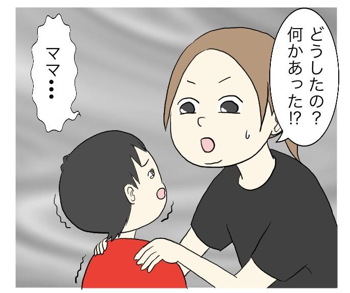 f:id:suzume-no-su:20200817003007j:plain