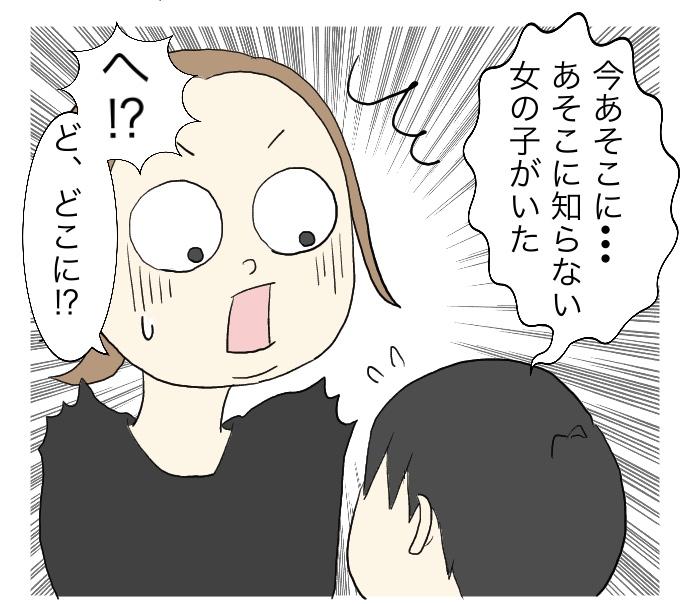 f:id:suzume-no-su:20200817003018j:plain