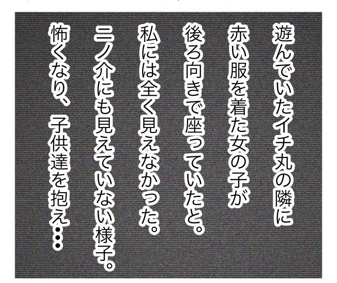 f:id:suzume-no-su:20200817003029j:plain