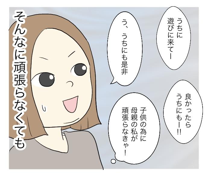 f:id:suzume-no-su:20200818011817j:plain