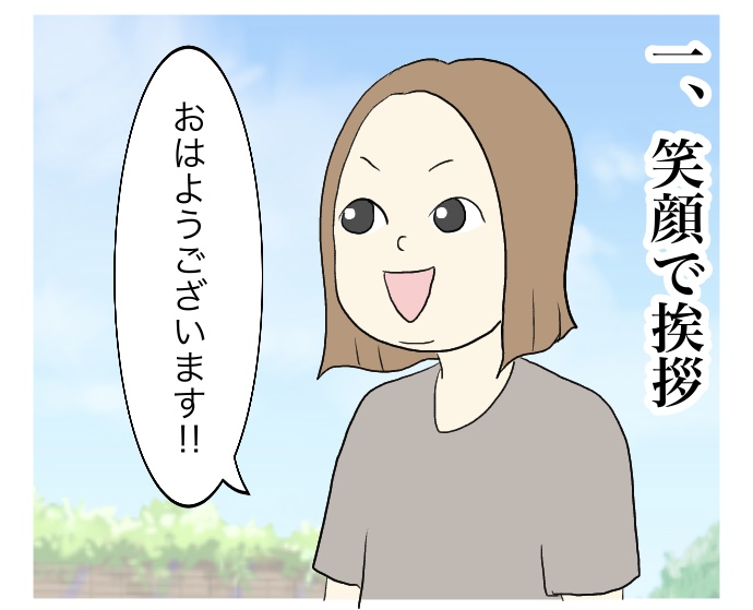 f:id:suzume-no-su:20200818011826j:plain