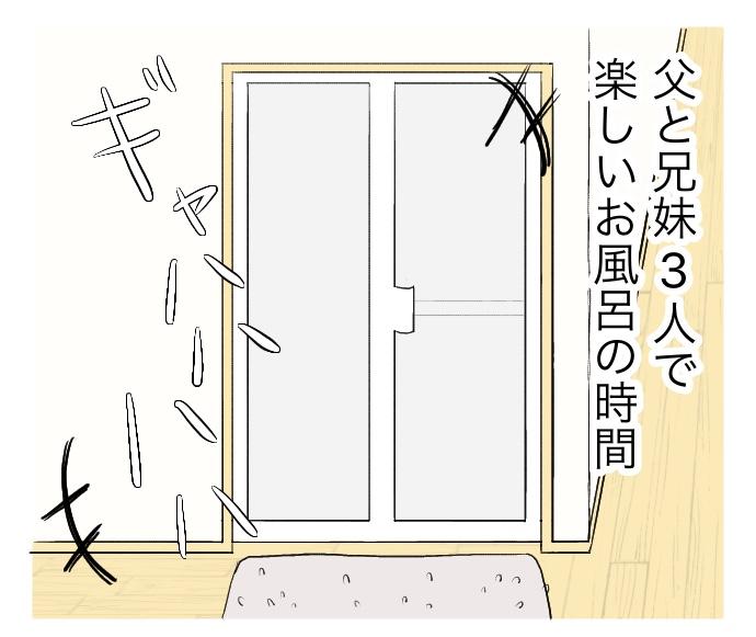 f:id:suzume-no-su:20200819013534j:plain