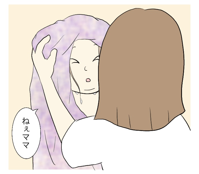 f:id:suzume-no-su:20200819013602j:plain