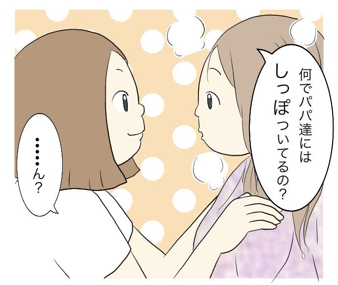 f:id:suzume-no-su:20200819013618j:plain
