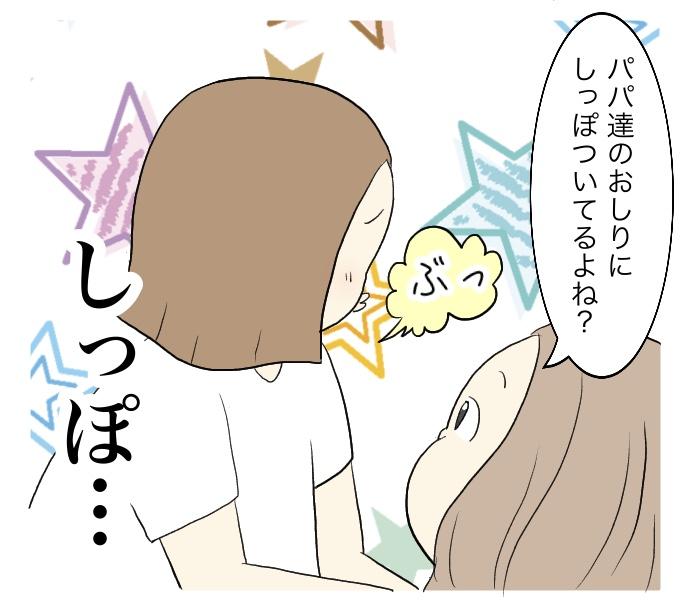 f:id:suzume-no-su:20200819013636j:plain