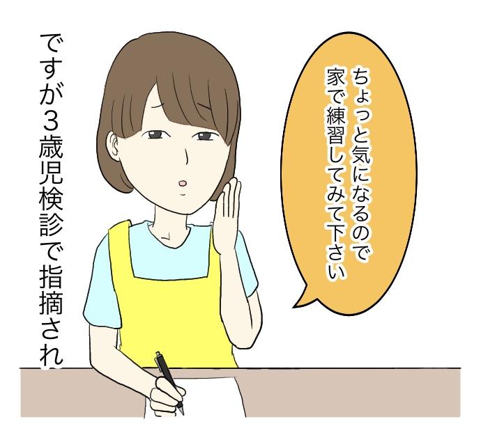 f:id:suzume-no-su:20200820011742j:plain