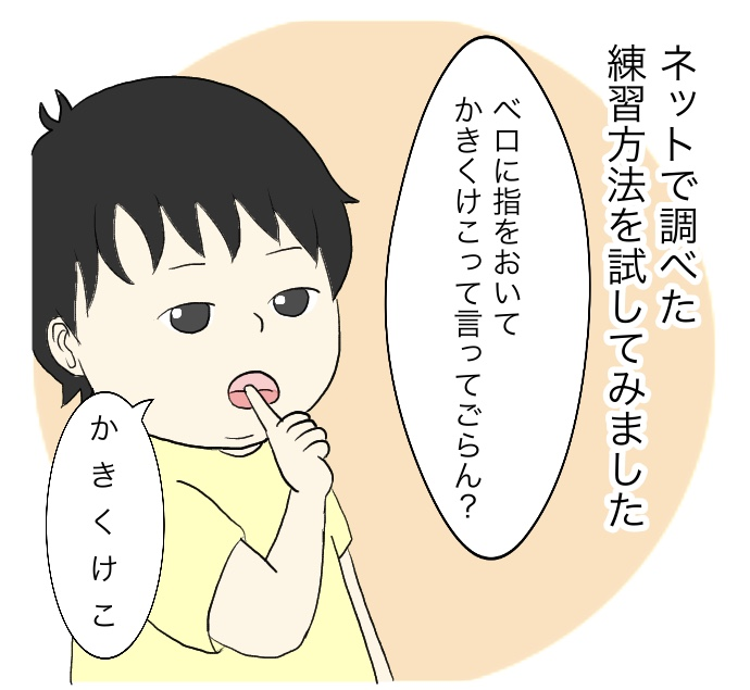 f:id:suzume-no-su:20200820011754j:plain