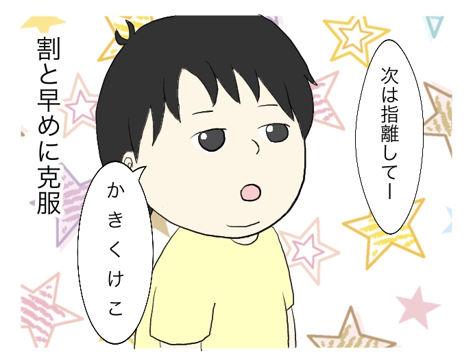 f:id:suzume-no-su:20200820011807j:plain