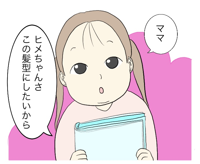 f:id:suzume-no-su:20200821015839j:plain