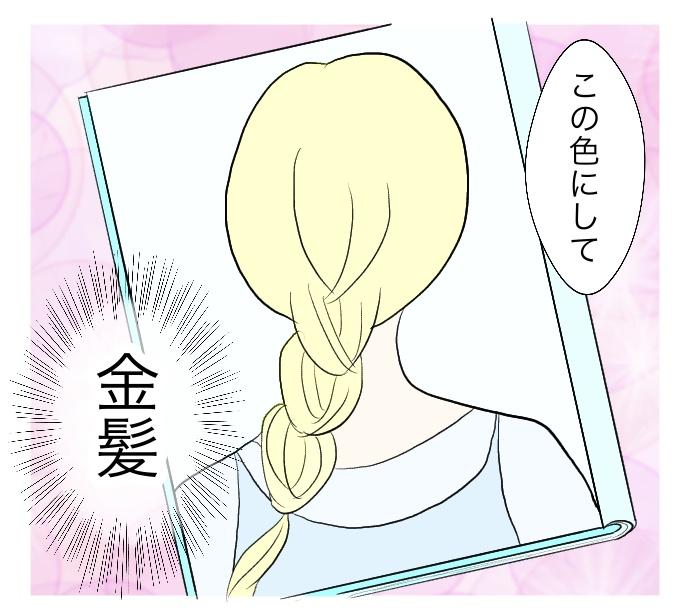 f:id:suzume-no-su:20200821015850j:plain