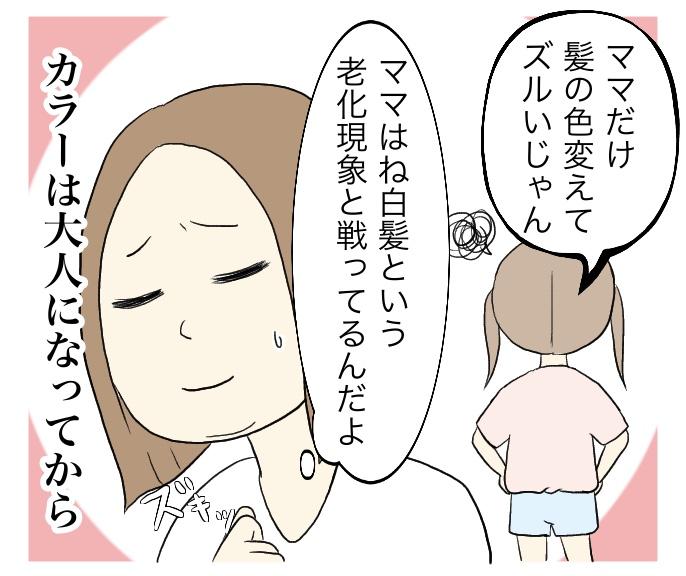 f:id:suzume-no-su:20200821015942j:plain