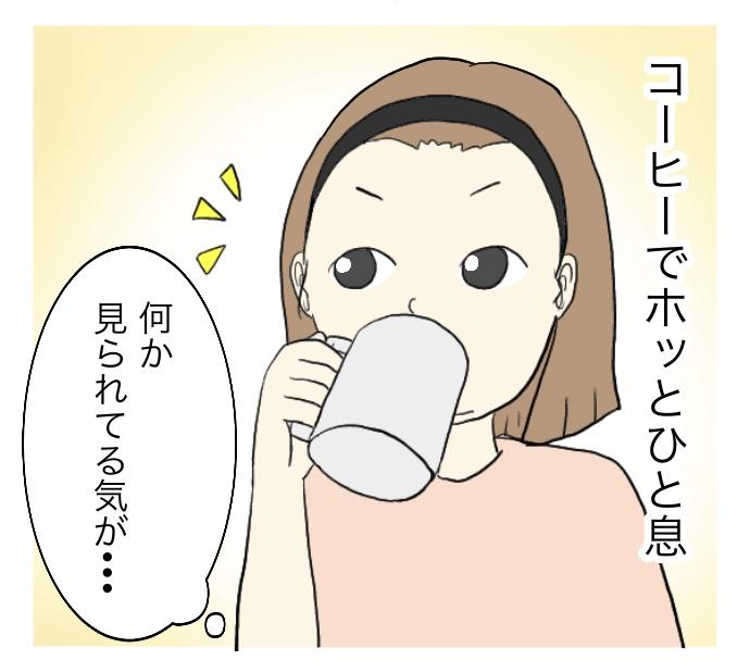 f:id:suzume-no-su:20200821165000j:plain