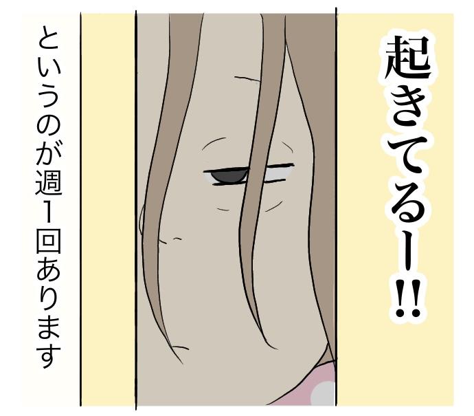 f:id:suzume-no-su:20200821165024j:plain