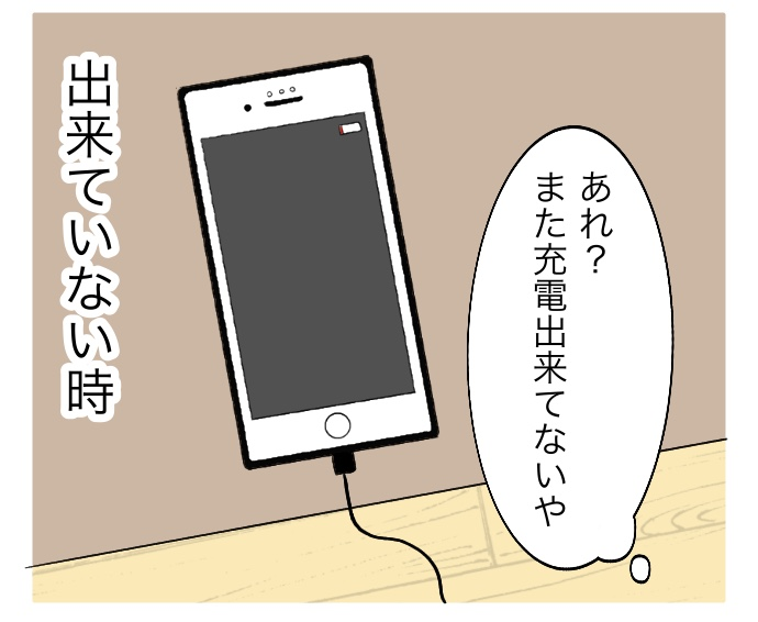 f:id:suzume-no-su:20200824003107j:plain