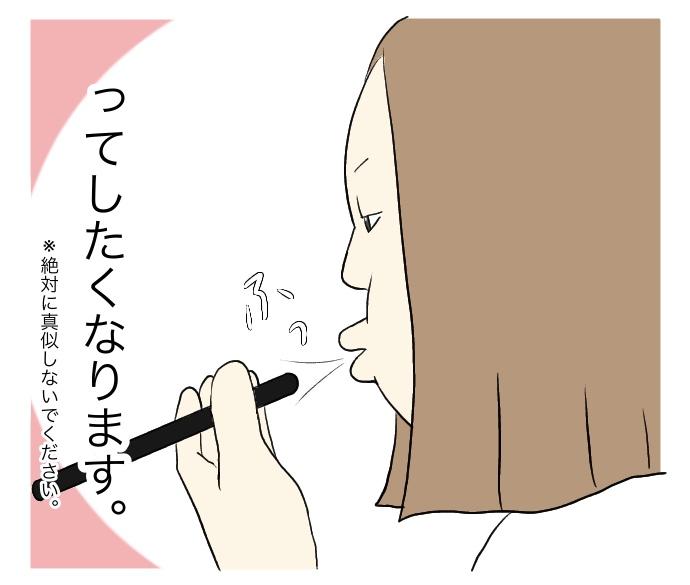 f:id:suzume-no-su:20200824003127j:plain