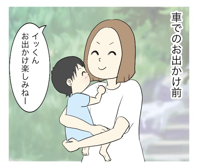 f:id:suzume-no-su:20200825235107j:plain