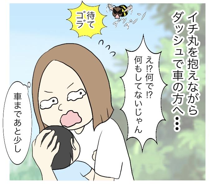 f:id:suzume-no-su:20200825235129j:plain