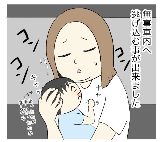 f:id:suzume-no-su:20200825235155j:plain