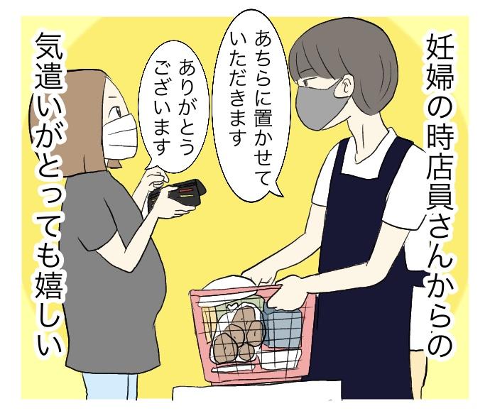f:id:suzume-no-su:20200826235039j:plain