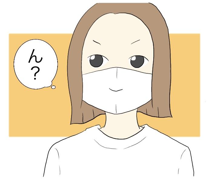 f:id:suzume-no-su:20200826235104j:plain