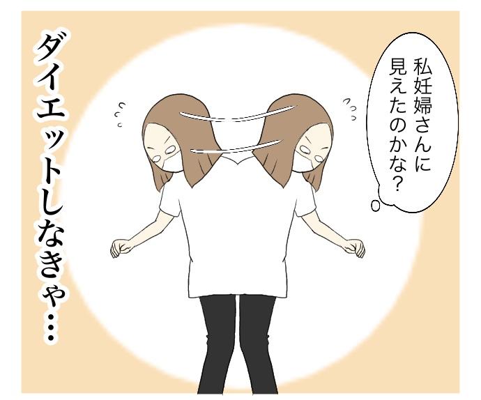 f:id:suzume-no-su:20200826235115j:plain