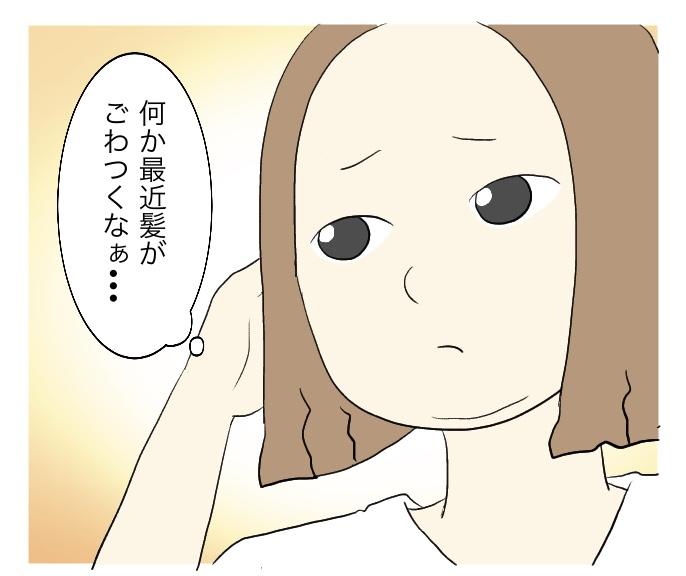 f:id:suzume-no-su:20200828012406j:plain