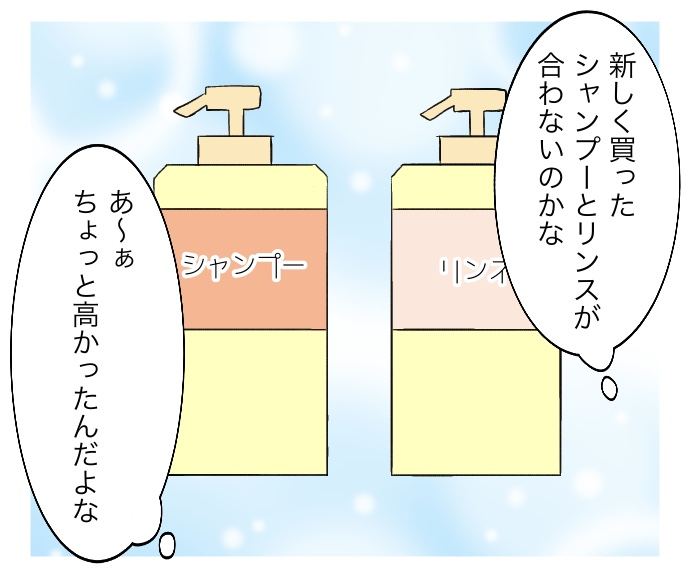 f:id:suzume-no-su:20200828012416j:plain