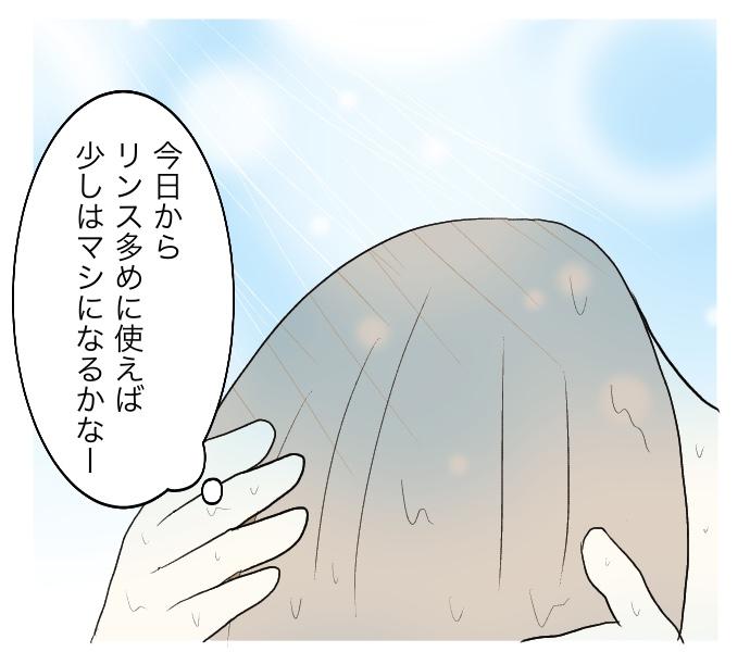 f:id:suzume-no-su:20200828012425j:plain