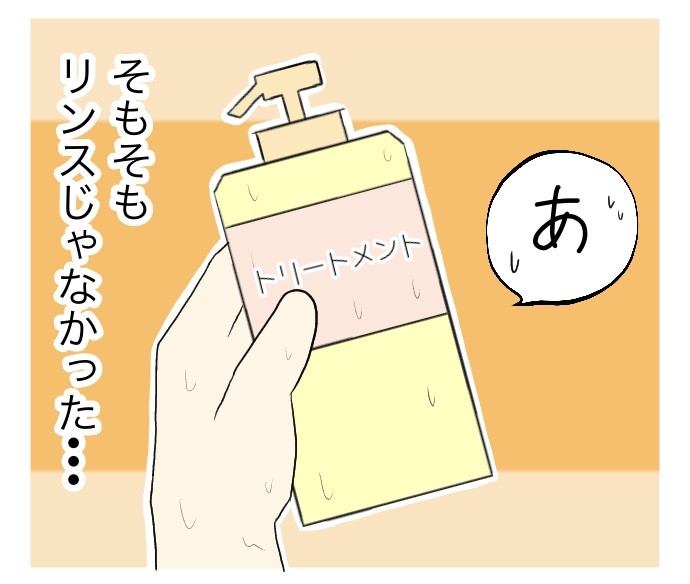 f:id:suzume-no-su:20200828012436j:plain