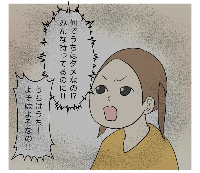 f:id:suzume-no-su:20200829010312j:plain