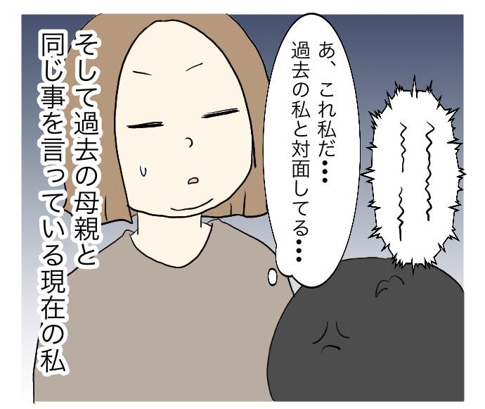 f:id:suzume-no-su:20200829010325j:plain