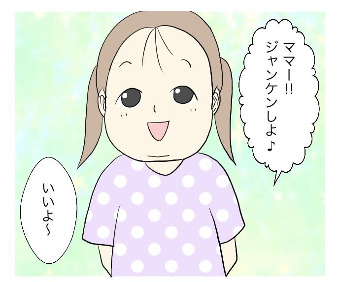 f:id:suzume-no-su:20200830025155j:plain