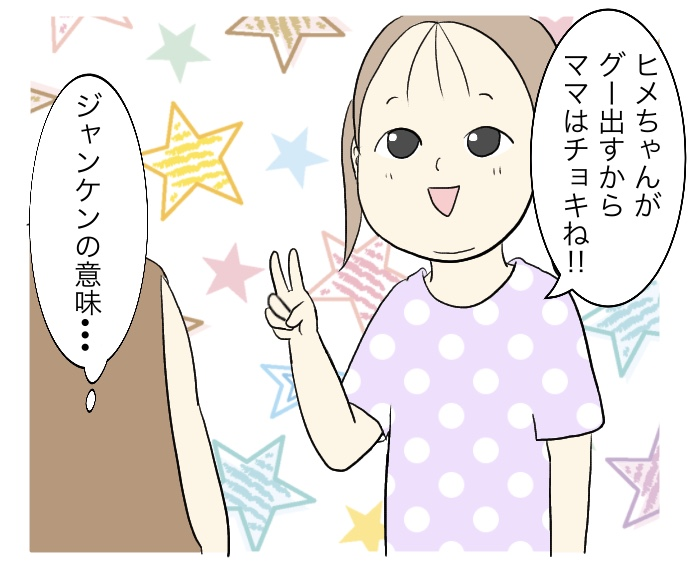 f:id:suzume-no-su:20200830025204j:plain