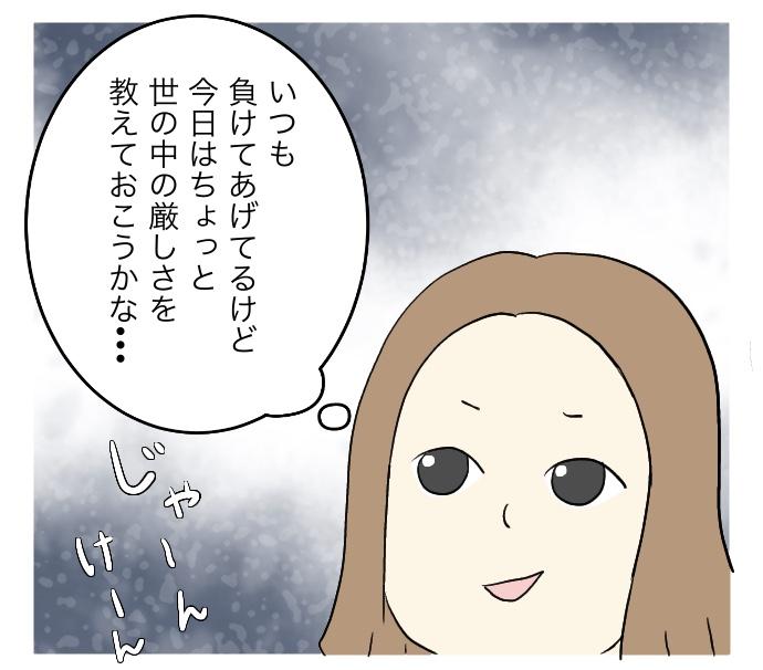 f:id:suzume-no-su:20200830025216j:plain