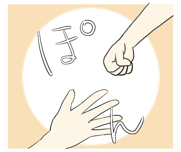 f:id:suzume-no-su:20200830025231j:plain