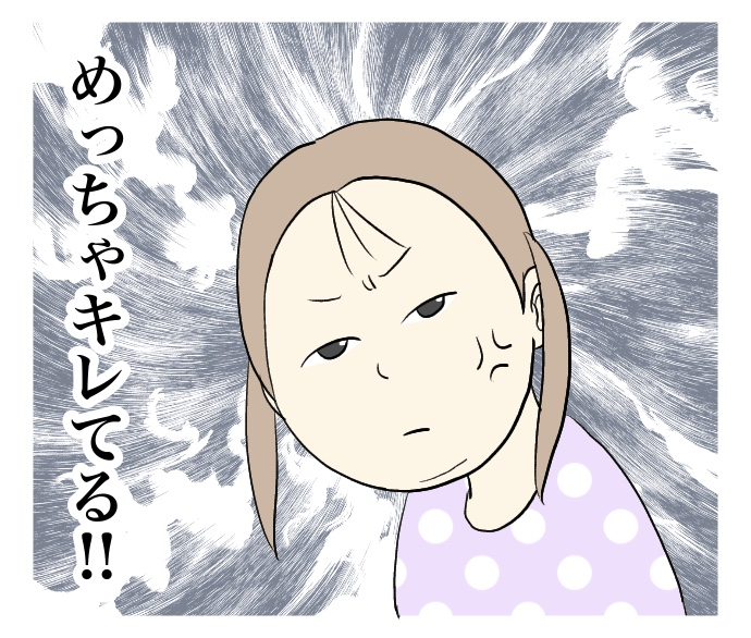 f:id:suzume-no-su:20200830025254j:plain