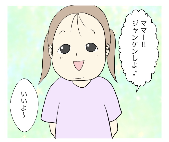 f:id:suzume-no-su:20200831002436j:plain