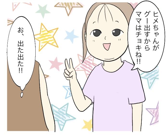 f:id:suzume-no-su:20200831002452j:plain