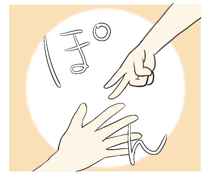f:id:suzume-no-su:20200831002538j:plain