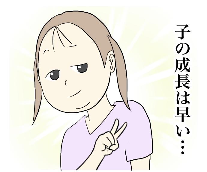 f:id:suzume-no-su:20200831002604j:plain