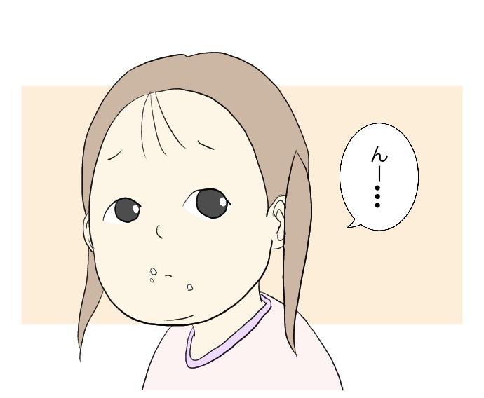 f:id:suzume-no-su:20200901005810j:plain