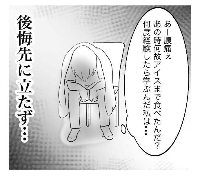 f:id:suzume-no-su:20200905002755j:plain