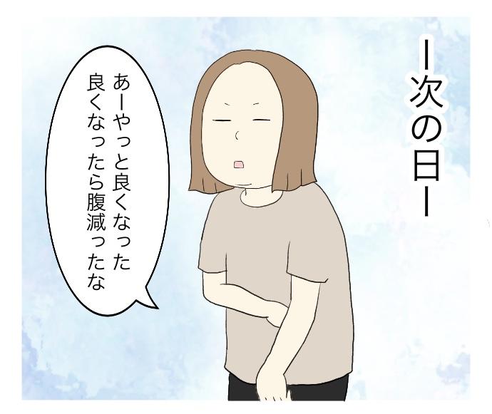 f:id:suzume-no-su:20200905230831j:plain