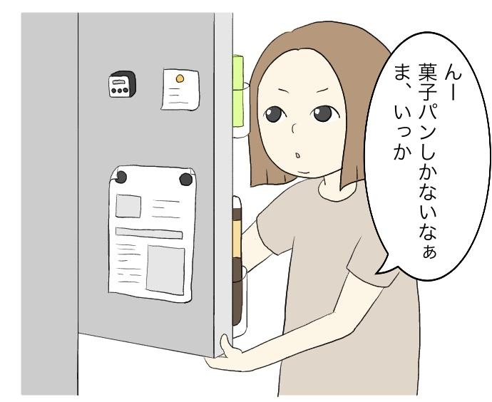 f:id:suzume-no-su:20200905230840j:plain