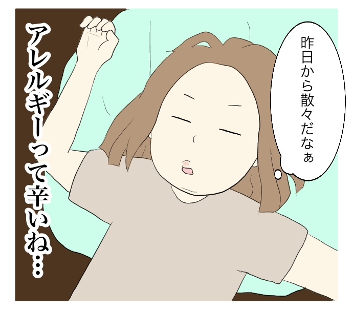 f:id:suzume-no-su:20200905230916j:plain