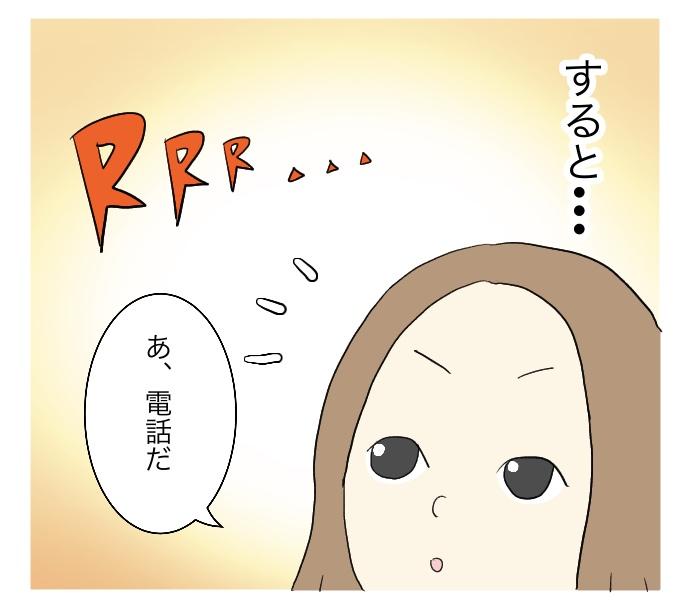 f:id:suzume-no-su:20200906233636j:plain