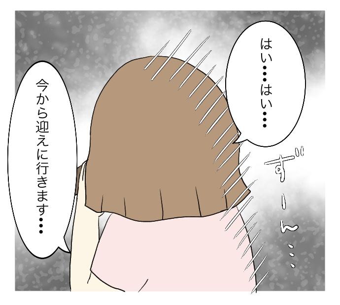 f:id:suzume-no-su:20200906233656j:plain