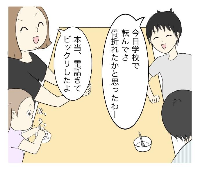 f:id:suzume-no-su:20200908005305j:plain