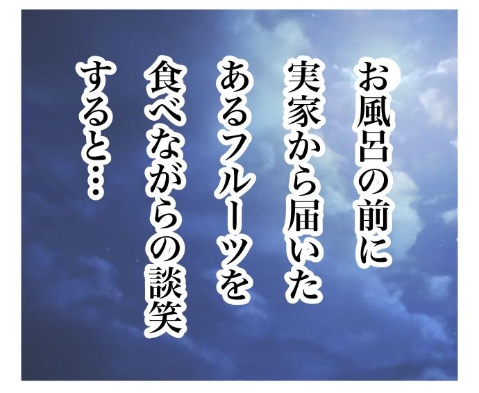 f:id:suzume-no-su:20200908005318j:plain